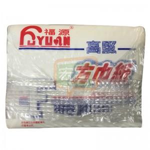 福源 HK12910 高级方巾纸 面巾纸 纸巾 抽纸 厕纸
