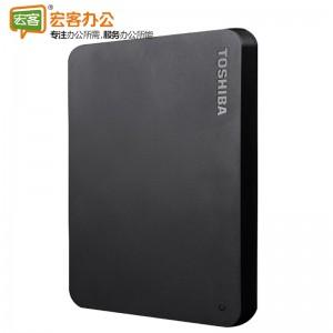 东芝 新小黑A3移动硬盘 USB3.0 可选容量