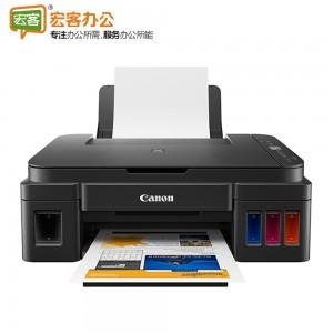 佳能Canon G2810 墨仓式连供喷墨一体机(三合一)
