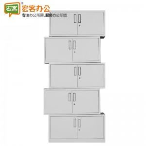 福宝 GD-013 优质宝钢五节柜/档案柜/文件柜/资料柜(可分组)