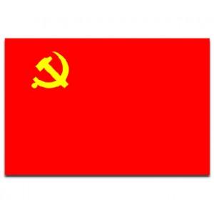 中国共产党党旗/中国共产国国旗 2-8号可选
