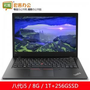 """联想ThinkPad L480-A006CD 14""""笔记本电脑i5-8250U 8G 1T+128G固态"""
