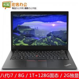 """联想ThinkPad L480-A0PFCD 14""""笔记本电脑i7-8550U 8G 1T+128G固态 2G独显"""