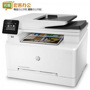 惠普HP M281fdn 彩色激光多功能一体机(打印 复印 扫描 传真)