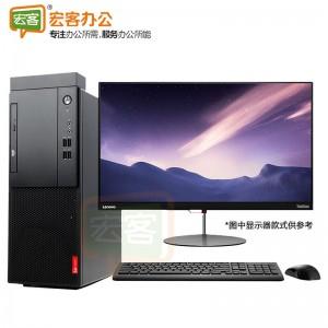 """联想/Lenovo 启天M520-D148 台式机电脑整机(AMD A12 Pro-8870/8G/1T/19.5"""")"""