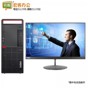 "联想/Lenovo ThinkCentre M720t-D227 台式机电脑整机(i5-8500/4G/256G/19.5"")"