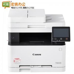 佳能Canon MF633Cdw 彩色激光一体机(三合一/无线/双面打印)