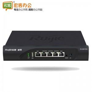 锐捷RG-NBR700G VPN管理型千兆路由器 带机量80