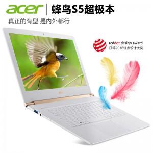 """宏碁ACER 蜂鸟S5-371 13.3""""英寸全金属轻薄超极本i5-6200u  256G固态 超轻薄"""