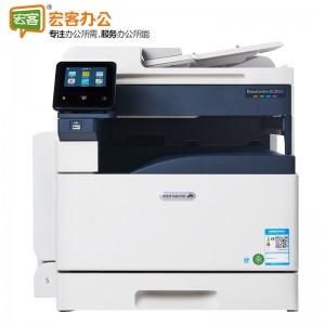 富士施乐SC2022CPSDA 全套一体机 彩色复印机  色彩真 价格低耗材巨省