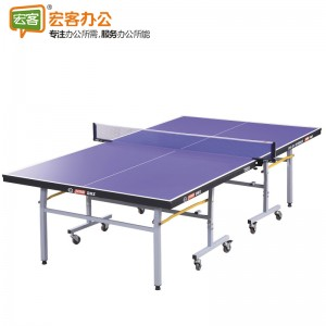 红双喜DHS T2023 全配套带轮移动乒乓球桌折叠室内乒乓球台