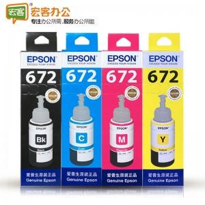 爱普生/Epson T6721-T6724 原装填充墨水(适用墨盒L101/L201/L301/L353/L351)