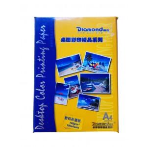钻石 A4彩色激光打印纸 彩激纸 120g