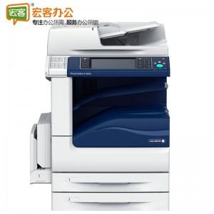 富士施乐 DC-V5070CPS  五代全功能55张高端黑白数码复印机