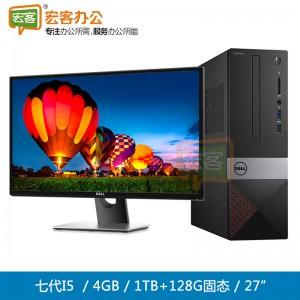 戴尔DELL V3268-24N8 商用台式机电脑I5-7400/4G/1T+128G/DVD/27英寸