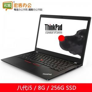 """联想ThinkPad X280-A045CD 12.5""""笔记本电脑i5-8250U 8G 256GSSD"""