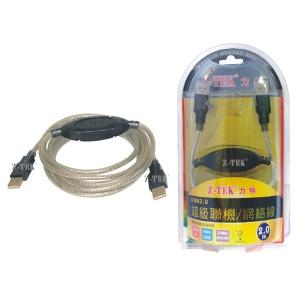 力特Z-TEK ZE540 USB联网线/网络线/数据对拷线