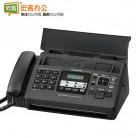松下Panasonic KX-FP7009CN 普通纸传真机