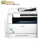 富士施乐 DocuCentre S2110N/S2110NDA A3网络型数码复印机(可选配)