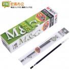晨光 MG-6102  0.5mm中性笔芯