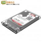 ORICO 2139C3-G2 2.5英寸移动硬盘盒USB3.1Gen2/10Gbps 全透明外置壳