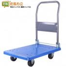 通用款手推车/拉货车/搬运车(折叠)