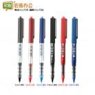 三菱UB-150  0.5mm直液式中性笔 签字笔 水笔