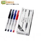 三菱UM-151  0.38mm极细财务专用笔 双珠啫喱笔 中性笔