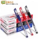 得力Deli 6600 0.5mm中性笔/签字笔/办公用笔