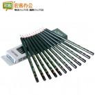 得力deli 7084 高级木质2B铅笔(12支装)