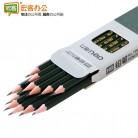 得力deli 7083 高级木质HB铅笔(12支装)