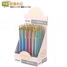 得力deli S716 金属自动铅笔/活动铅笔(0.5mm)
