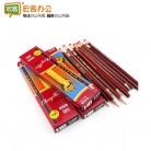 中华HB铅笔(带橡皮) ZH6151