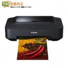 佳能 Canon iP2780 喷墨打印机