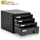 得力Deli 9772 四层硬塑文件柜/桌面柜/资料柜/文件橱(无锁)