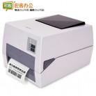 得力deli DL-820T 条码标签打印机
