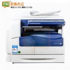 富士施乐DocuCentre S2520NDA  A3网络复印机套装