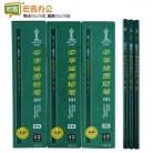 中华牌ZH101-HB  高级绘图木制 HB铅笔(12支装)