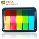 得力deli 9060荧光膜 指示标签(抽取盒)分类贴 便利贴 百事贴