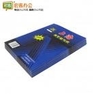 上海牌222薄型复写纸16k蓝色双面印蓝纸100张