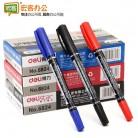得力Deli 6824    双头油性记号笔/ 勾线笔/CD光盘笔
