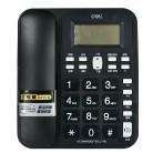 得力deli 788 大按键型来电显示电话机