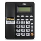 得力deli 792  前台必备高端商务电话机(办公桌面型)