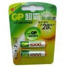 超霸 GP1000  1000mA(毫安) 原装充电电池(2节)