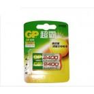 超霸 GP2400 2400mA(毫安) 原装充电电池(2节)