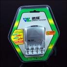 鹏辉 HK10646 4节电池直充充电器