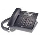 步步高 HCD007(113) 来电显示电话机