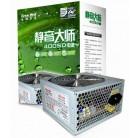 长城 ATX-400SD 400W 静音大师电源/台式电源