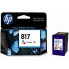 惠普HP C8817AA(817) 彩色原装墨盒