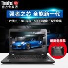 """联想ThinkPad E460-A00DCD  14""""笔记本电脑i5 6200U 4GB 500GB固态 2G独显"""